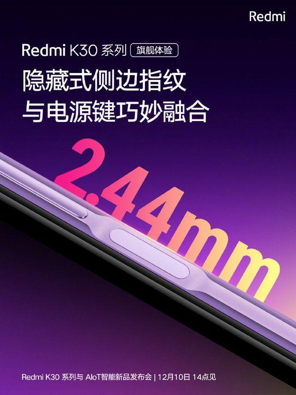 Redmi K30 позирует на видео и новые подробности о смартфоне – фото 3