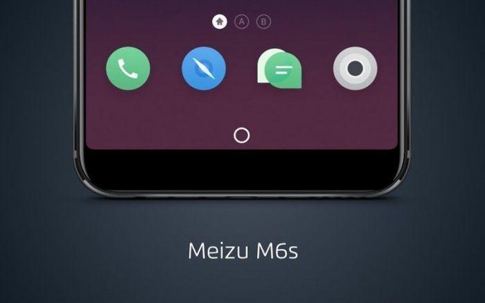 Meizu позволит легким свайпом скрывать панель Super mBack – фото 1