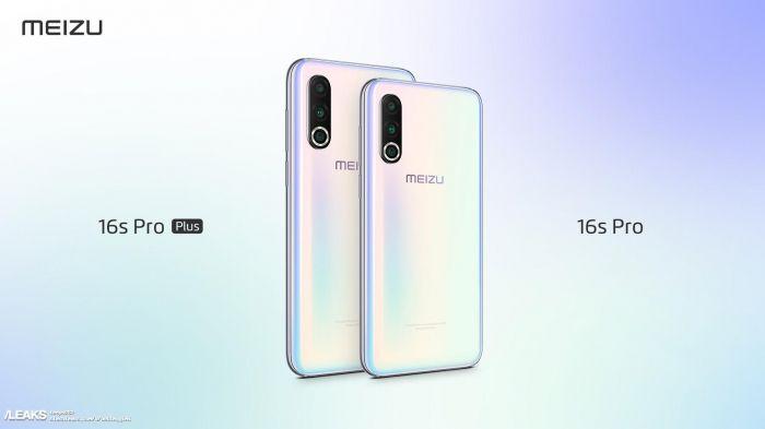 Первое изображение флагмана Meizu 16s Pro Plus