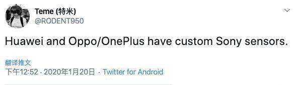 Датчик Sony IMX708 установят в флагманах Huawei, Oppo и OnePlus
