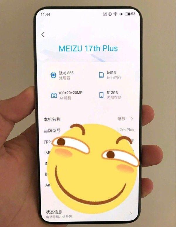 Компания работает над Meizu 17th Plus – фото 1