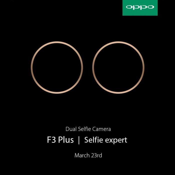 Oppo F3 Plus: тизеры раскрыли ряд особенностей смартфона – фото 3