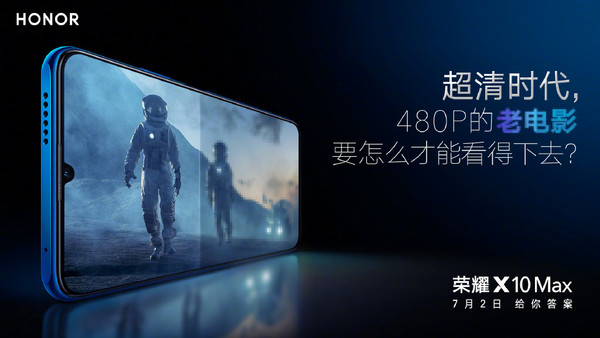 Огромный Honor X10 Max на «живых» фото – фото 1