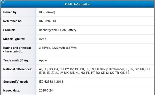 Стала известна емкость аккумуляторов серии iPhone 12. Странные метаморфозы – фото 1