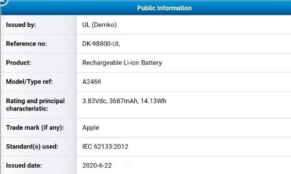 Стала известна емкость аккумуляторов серии iPhone 12. Странные метаморфозы – фото 2