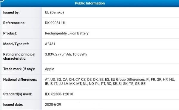 Стала известна емкость аккумуляторов серии iPhone 12. Странные метаморфозы – фото 3
