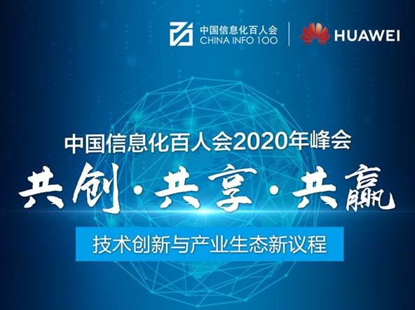 Huawei рассказала об успехах на рынке, времени анонса Mate 40 и дефиците чипов – фото 3