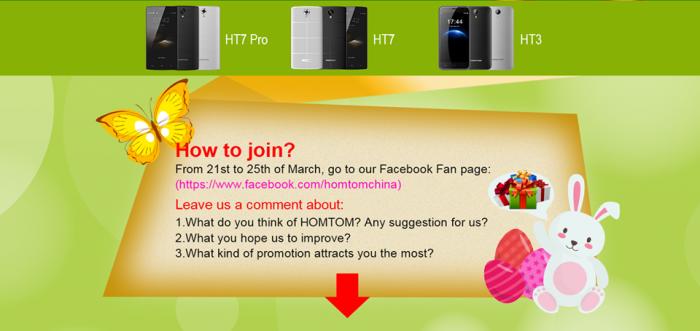 HomTom: расскажите нам, каких изменений вы ждете от нас, и выиграйте приз – фото 2