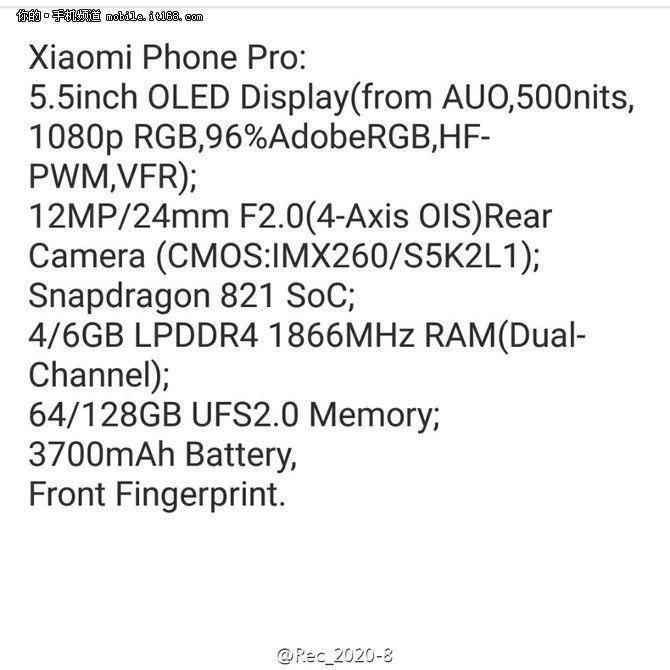 "Xiaomi Mi Pro (Phone Pro, Mi Note 2): 5.5"" OLED дисплей, камера как у Samsung Galaxy S7 и батарея на 3700 мАч – фото 3"
