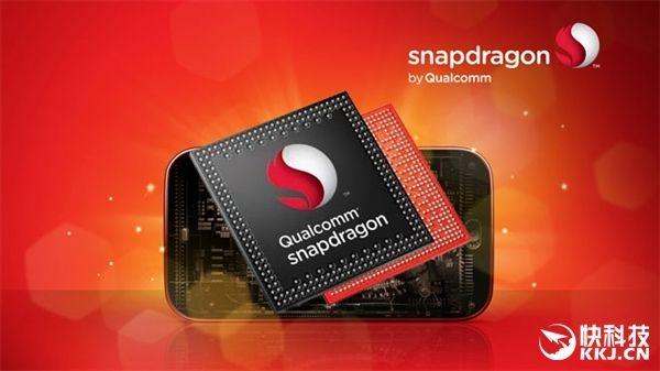 Snapdragon 825 станет первым 3-ядерным мобильным процессором – фото 1
