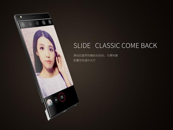ZTE может анонсировать 6 апреля концептуальный смартфон-слайдер Nubia – фото 4