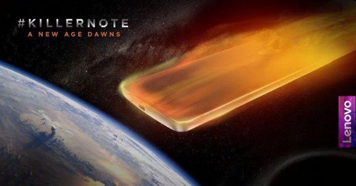 Lenovo K4 Note: анонс металлического смартфона со сканером отпечатков пальцев в следующем месяце – фото 2