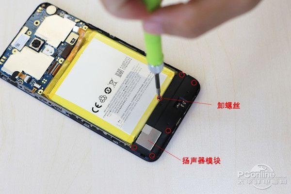 Meizu M5 подвергся вскрытию – фото 11