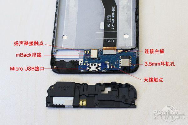 Meizu M5 подвергся вскрытию – фото 15