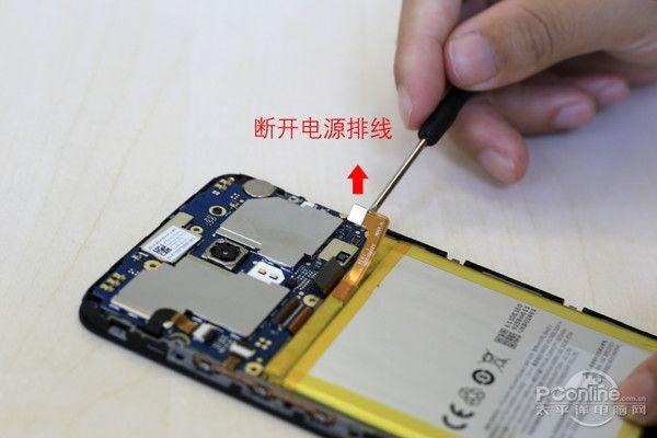 Meizu M5 подвергся вскрытию – фото 10