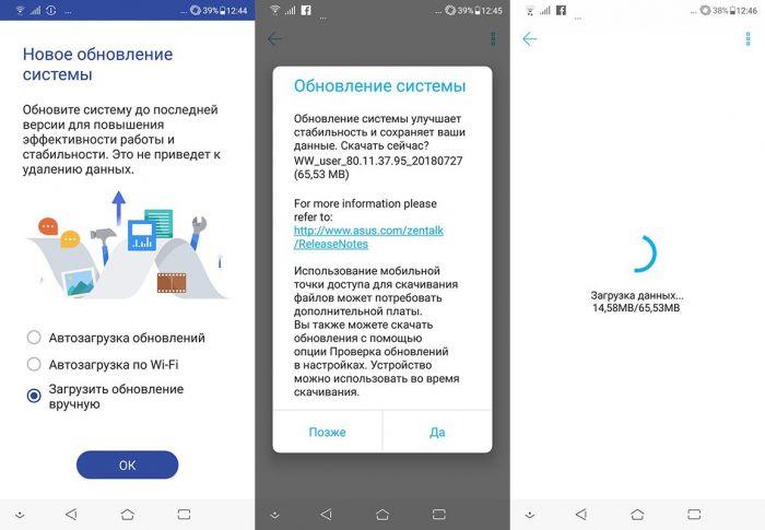 ASUS ZenFone 5Z стал еще лучше с последним обновлением ПО – фото 1