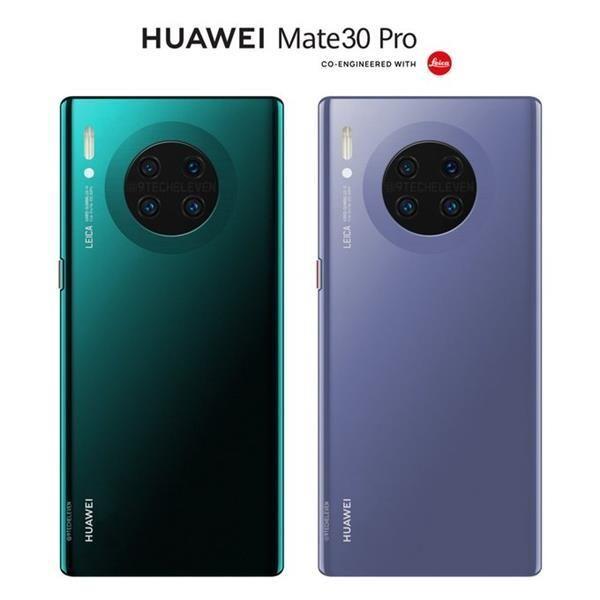 Huawei назвала дату презентации Mate 30 – фото 3