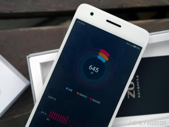 ZUK Z3 получит Snapdragon 835 и ценник $261 – фото 3