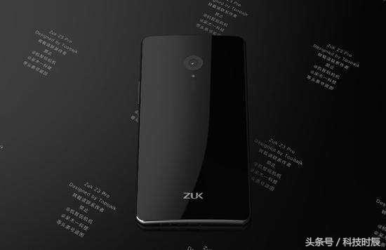 ZUK Z3 получит Snapdragon 835 и ценник $261 – фото 1