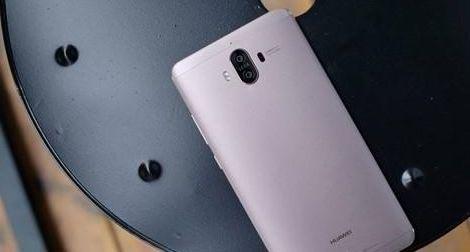 Huawei Mate 10: чип Kirin 970, четыре камеры и аккумулятор на 4900 мАч – фото 2