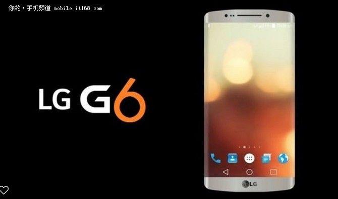 LG G6 получит сканер радужной оболочки глаза и инновационные датчики – фото 2