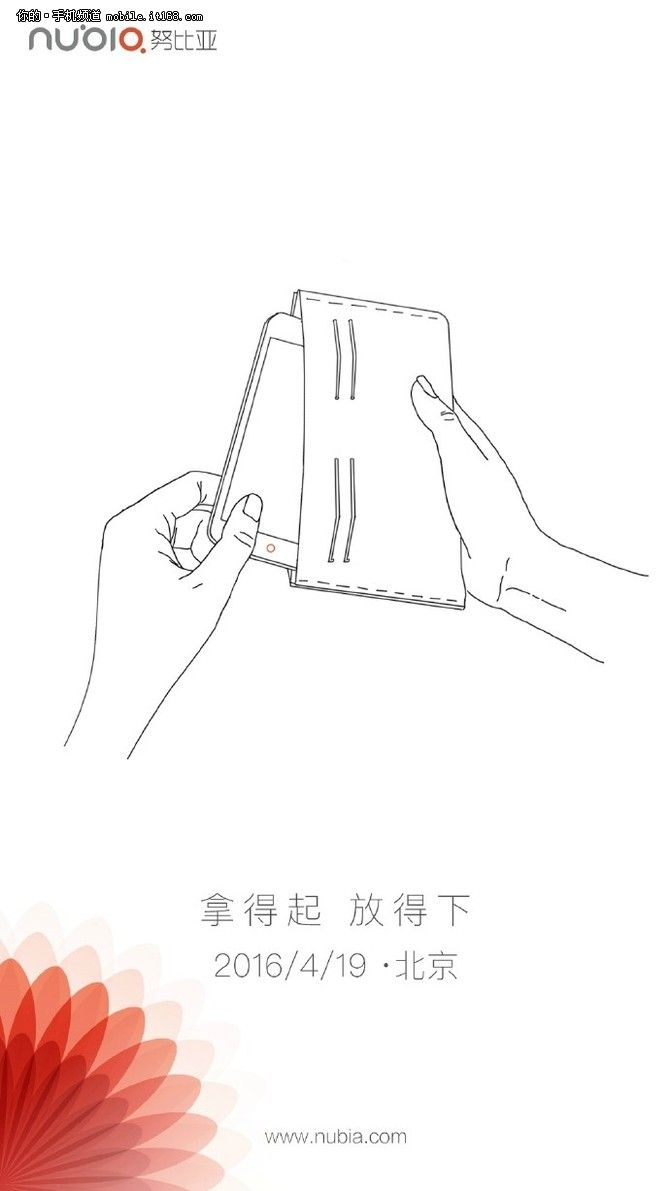Nubia Z11 mini получит Snapdragon 617, 3+64 Гб памяти и камеру Sony IMX298 на 16 Мп – фото 1