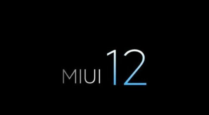 MIUI 12: первые подробности об изменениях в прошивке – фото 4
