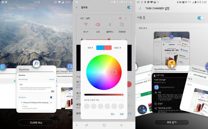 Samsung Experience получит инструментарий для кастомизации – фото 1