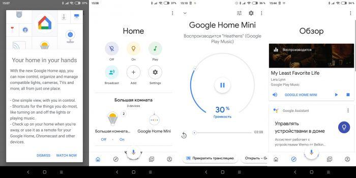 Глобальное обновление Google Home и долгожданная поддержка русского языка – фото 1