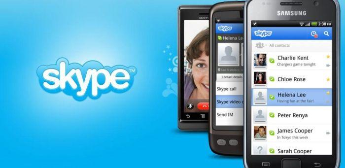 Microsoft выпускает облегченную версию приложения Skype для слабых смартфонов – фото 1
