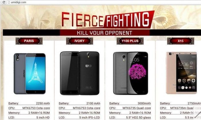 Ulefone: бренд UMI нам не конкурент – фото 1