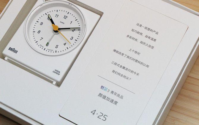 Meizu M3 (M3 mini, Blue Charm 3) действительно получит пластиковый корпус и будет представлен 25 апреля – фото 1