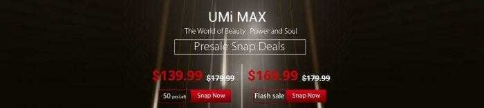 Стартовали продажи UMi Max с процессором Helio P10 и аккумулятором на 4000 мАч в магазине Tomtop.com – фото 1