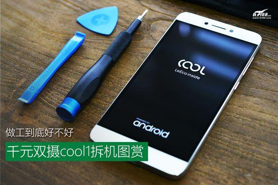 Coolpad Cool1 Dual разобрали для оценки качества сборки и идентификации компонентов – фото 1