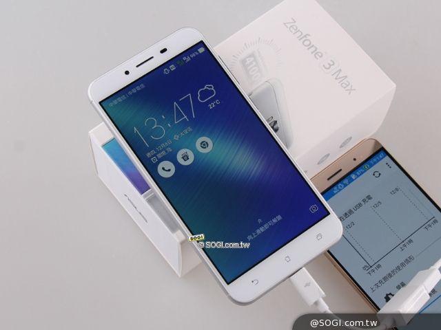 ASUS ZenFone 4 Max замечен на сайте производителя – фото 1