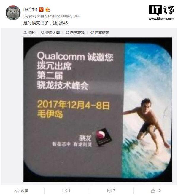 Анонс Snapdragon 845 обещан в начале декабря – фото 1