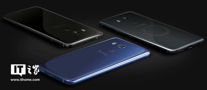 Пресс-рендеры HTC U11 Plus слили в сеть накануне анонса – фото 4