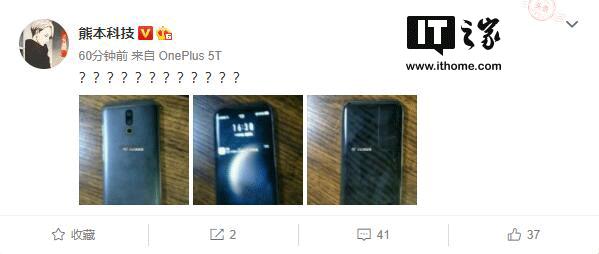 Показали Meizu Pro 15 Plus с двойной камерой – фото 1
