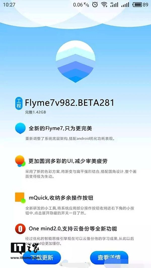 Flyme 7 уже скоро – фото 2