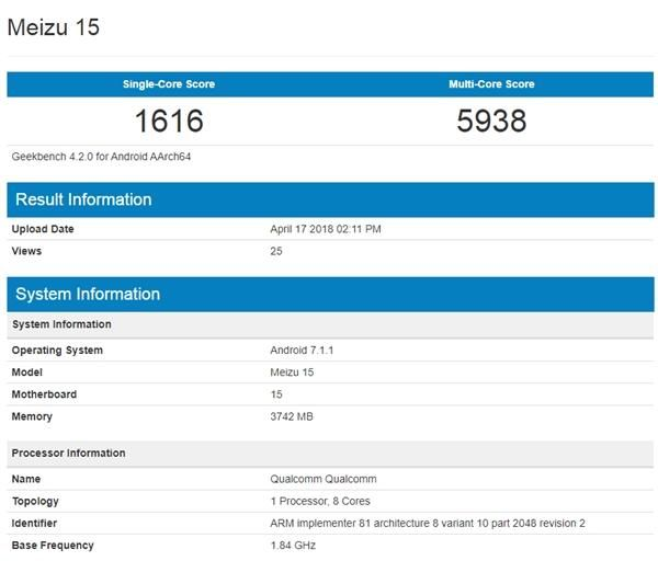 Meizu 15 был замечен в бенчмарке Geekbench – фото 2