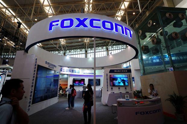 Компания Foxconn готова начать сборку iPhone за пределами Китая – фото 1