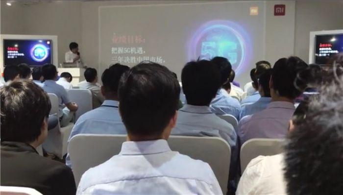 Xiaomi: через три года мы завоюем рынок Китая – фото 1