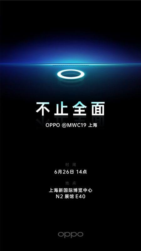 Oppo объявила о дате премьеры смартфона с камерой под экраном – фото 2