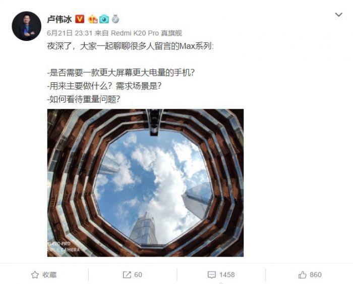 Планшетофоны Xiaomi Mi Max вернутся? Теперь под брендом Redmi? – фото 1