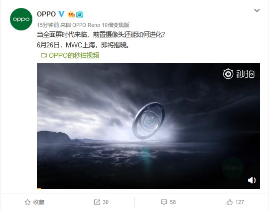 Oppo подогревает интерес к смартфону с камерой под дисплеем – фото 1