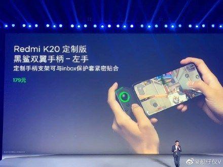 Xiaomi выпустит игровой геймпад для Redmi K20 и Redmi K20 Pro – фото 1
