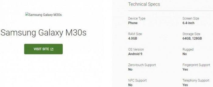 Samsung Galaxy M30s был замечен на сайте Google Entertprice Interface – фото 2