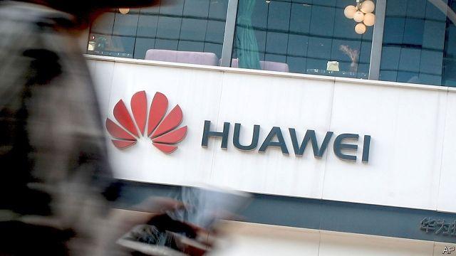 Huawei 5G-технологиям