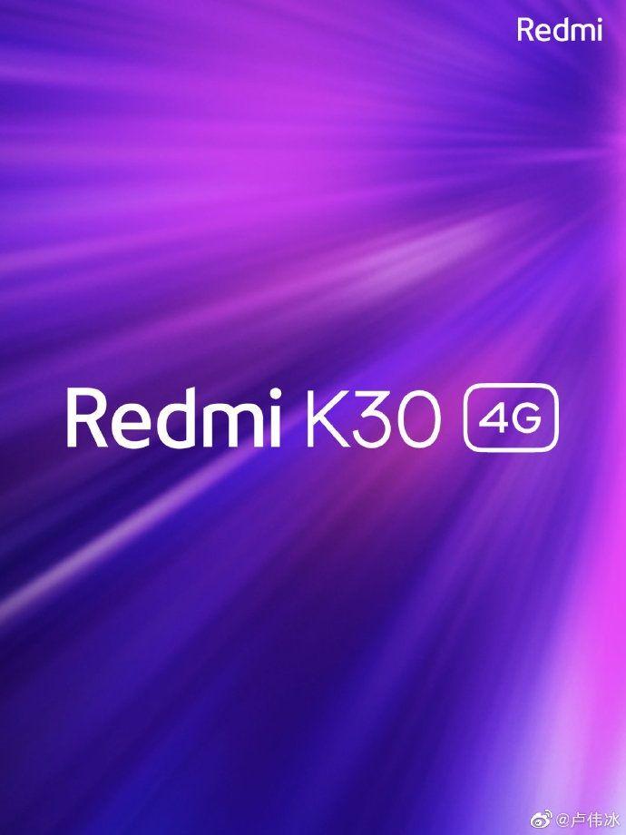 Датчик Sony IMX686 в Redmi K30 подтвержден и характеристики смартфона с сайта TENAA – фото 1