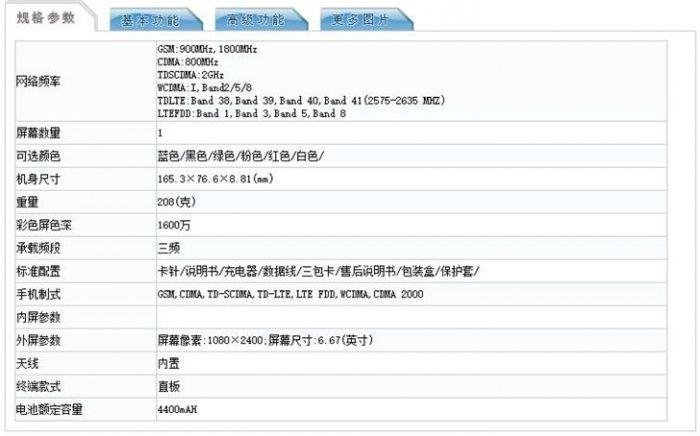 Датчик Sony IMX686 в Redmi K30 подтвержден